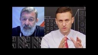 Навальный про Мальцева и революцию 5 ноября 2017