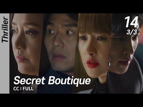 [CC/FULL] Secret Boutique EP14 (3/3)   시크릿부티크