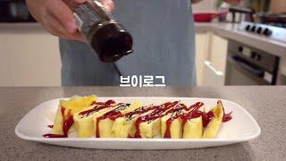 집밥 요리 브이로그ㅣ순대볶음, 순두부찌개, 라유 (고추…