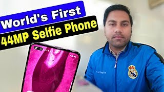 World's First 44MP Dual Selfie Camera Mobile Phone in India Launch Soon | Amit Technology