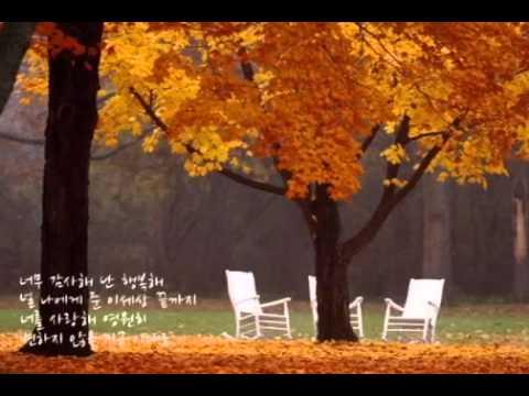 조장혁- Love