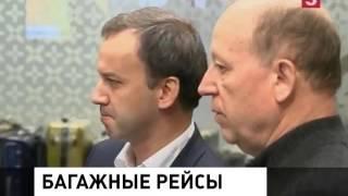 видео Из Египта вывезли почти всех российских туристов