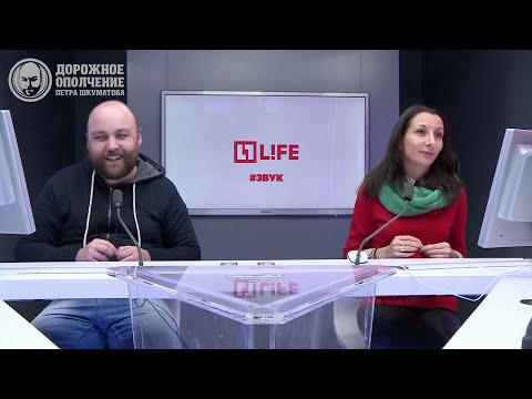 Как пробить автомобиль по базам?Юридическая чистота машины. ILDAR AVTO-PODBOR