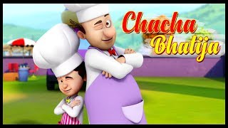 Kids Animation Cartoons  | The Food Thief | Chacha Bhatija | WOW World| English Episodes