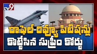 'No ground to probe Rafale deal,' SC dismisses allegation against Centre - TV9