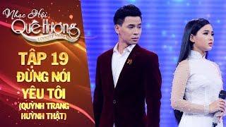 Nhạc hội quê hương | tập 19: Đừng nói yêu tôi - Quỳnh Trang, Huỳnh Thật