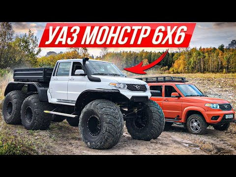 Самый большой УАЗ 6x6 - проедет везде! Уникальный Патриот Пикап #ДорогоБогато №62