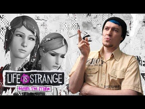 ГЕЙСТВО КАКОЕ-ТО! Обзор Life Is Strange: Before The Storm