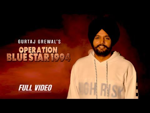 Operation Blue Star 1984  Gurtaj Grewal Full Song Laddi Gill  Latest Punjabi Songs 2018