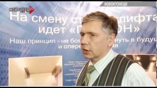 Строительный форум(, 2013-01-29T13:13:35.000Z)