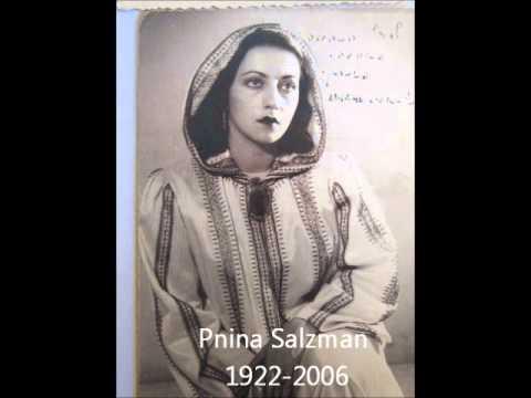 Pnina Salzman  F Chopin, Nocturne in Cm Op 48
