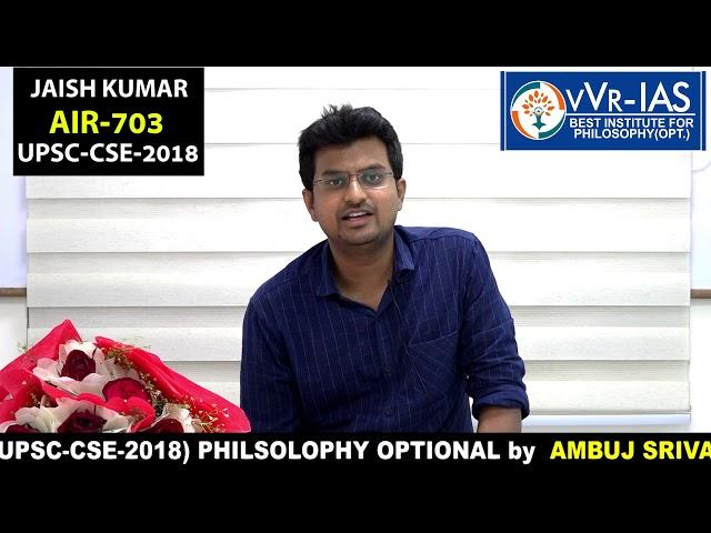 UPSC- 2018 JAISH KUMAR , RANK - 703 with Philosophy Optional by vVR-IAS
