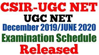 UGC NET/CSIR NET December 2019 & JUNE 2020 EXAMINATION SCHEDULE    NTA-NET