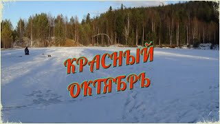 Фото Карьеры КРАСНЫЙ ОКТЯБРЬ. Ивдель.
