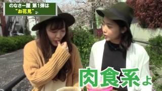 柴小聖と後藤紗亜弥の仲良しコンビが ふんわりとほのぼのトークで登場。...