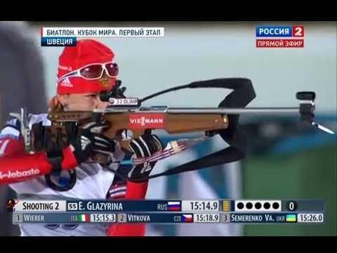 Биатлон смотреть онлайн бесплатно канал россия 2