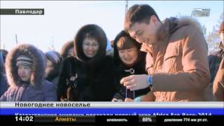 В селе Железинка Дед Мороз и Снегурочка вручали ключи от новых квартир