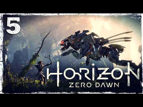 Смотреть прохождение игры [PS4] Horizon Zero Dawn. #5: Пилозуб. Суровая тварь.