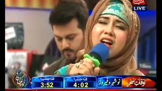 Ya Taiba Ya Taiba Aqsa Abdul Haq Official Arabic Urdu New Video Naat