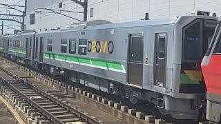 DF200牽引 H100形 DECMO 12両編成 甲種輸送 旭川駅通過