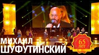 Михаил Шуфутинский - Бутылка вина (Love Story. Live) thumbnail