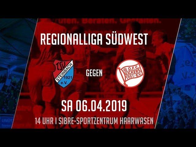 TSV Steinbach Haiger - Kickers Offenbach 1:1 (Regionalliga Südwest 2018-19)