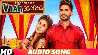 Viah Da Chaa (Full Audio) | Sukhman Heer | Desi Crew | Latest Punjabi Song 2018 | Speed Records