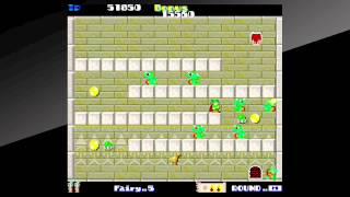 Arcade Archives: Giant Bomb Quick Look