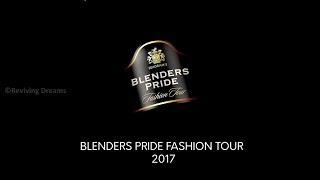 BPFT 2017 HYDERABAD | Retail Brands | Brand Marketing | Brand Promotion Video
