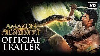 Amazon Obhijaan (Tamil) - Official Trailer | Dev | SVF | Releasing 5th January