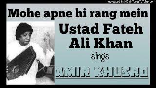 Mohe Apne hi rang || Ustad Fateh Ali Khan (Patiala Gharana) || Amir Khusro ||