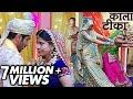 Gauri HEARTBROKEN Dances at Yug and Kaali Wedding Kaala Teeka Zee Tv