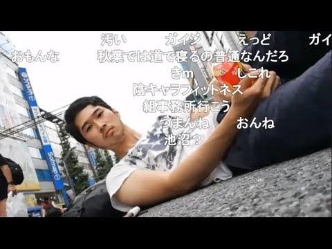 渋谷のスクランブル交差点で寝る迷惑YouTuber