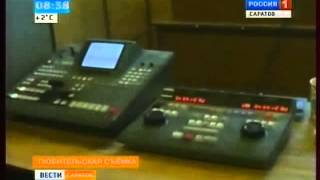 Всемирный день телевидения отмечают в Саратове