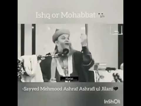 Baixar Syyed Tabish Jilani - Download Syyed Tabish Jilani | DL Músicas