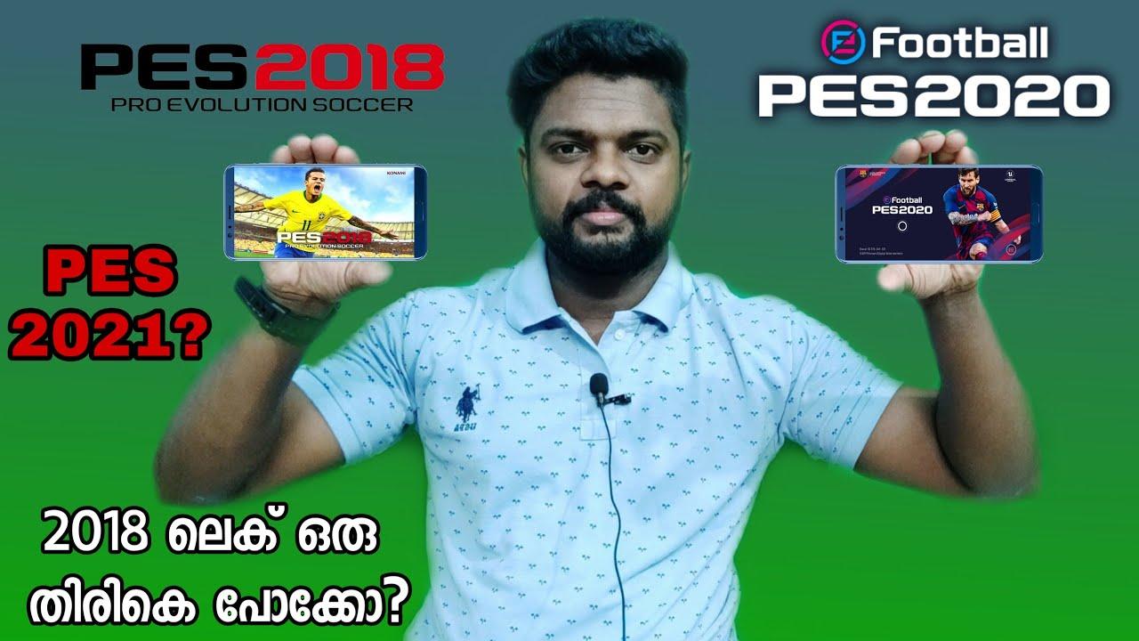 Pes 18 Vs Pes 20|What's new in Pes 21|Malayalam|DARK GAMERS INN