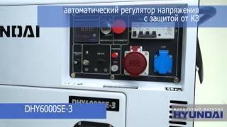 видео дизельные генераторы hyundai