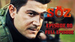 The Oath | Episode 80 (English Subtitles)