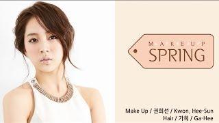 Season's Special Treat#5: 스프링 메이크업 - Spring Makeup Thumbnail