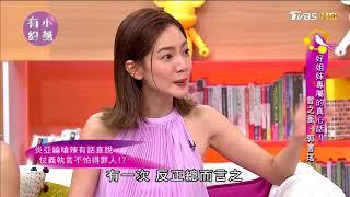 [Eng Sub] 炎亞綸 Aaron Yan - Joanne Tseng talking about Aaron