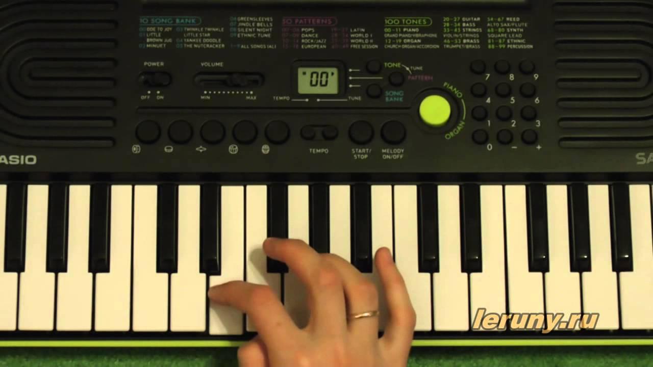 """Как научиться играть на пианино песню """"Белые снежинки"""" из ..."""
