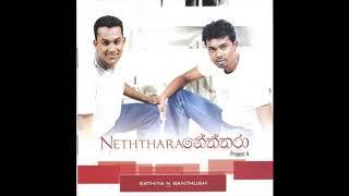 Paaya Ena - Bathiya N Santhush