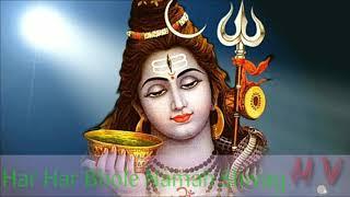 Om namah shivay ringtone | भगवान शिव की ringtone | mahadev ringtone |