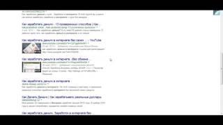 Как составить семантическое ядро  Как для канала youtube составить семантическое ядро  Урок 19