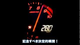 【RTE】MAZDA RX-8 TOP SPEED 280km/h