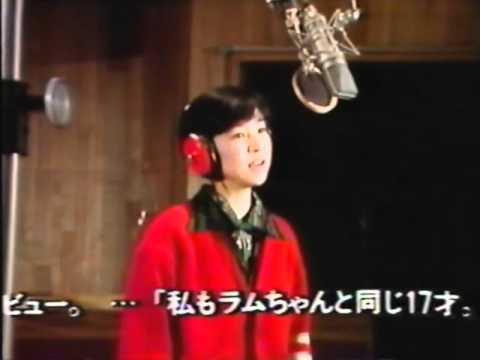 Melancholy no Kiseki LIVE at Recording - Making of Urusei Yatsura 4: Lum the Forever