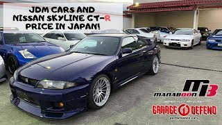 NISSAN SKYLINE GTR and JDM CARs SALE / PRICE IN JAPAN