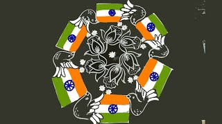 Simple N special...indipendence day..republic day ...special kolam..9 to 5 dots