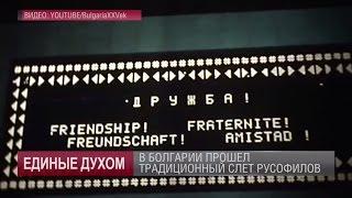 видео Международные отношения Албании • ru.knowledgr.com