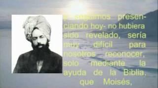 Favor del santo profeta Muhammad y del sagrado corán a todos los profetas.